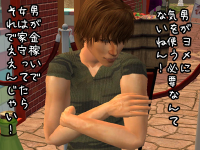 K-20081015-010.jpg