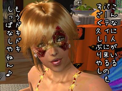a-2008093005.jpg