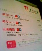 050802_142012.jpg