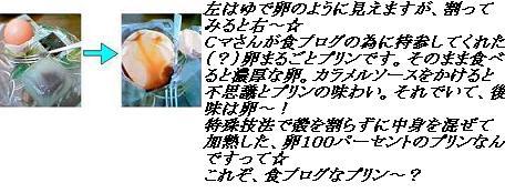 20050714010234.jpg