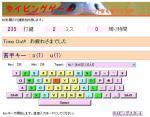20060525084634.jpg