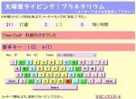 20060525084738.jpg