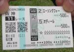 桜花賞2008-8
