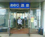 20060311103730.jpg