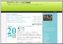 green01_2column