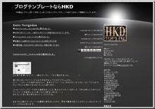 moon01_2column