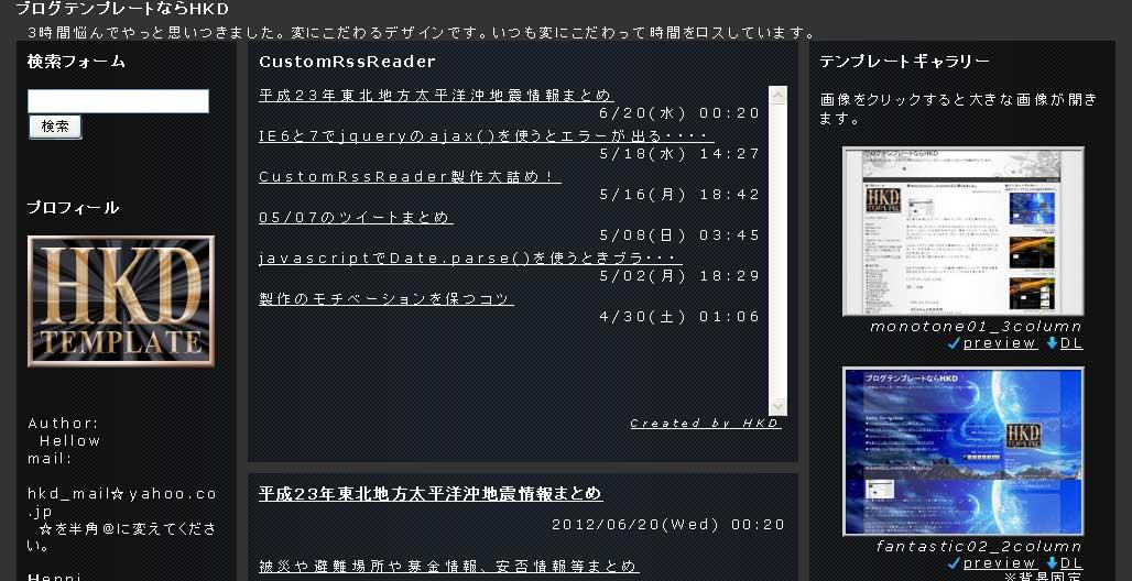 sample_01tuika_01.jpg