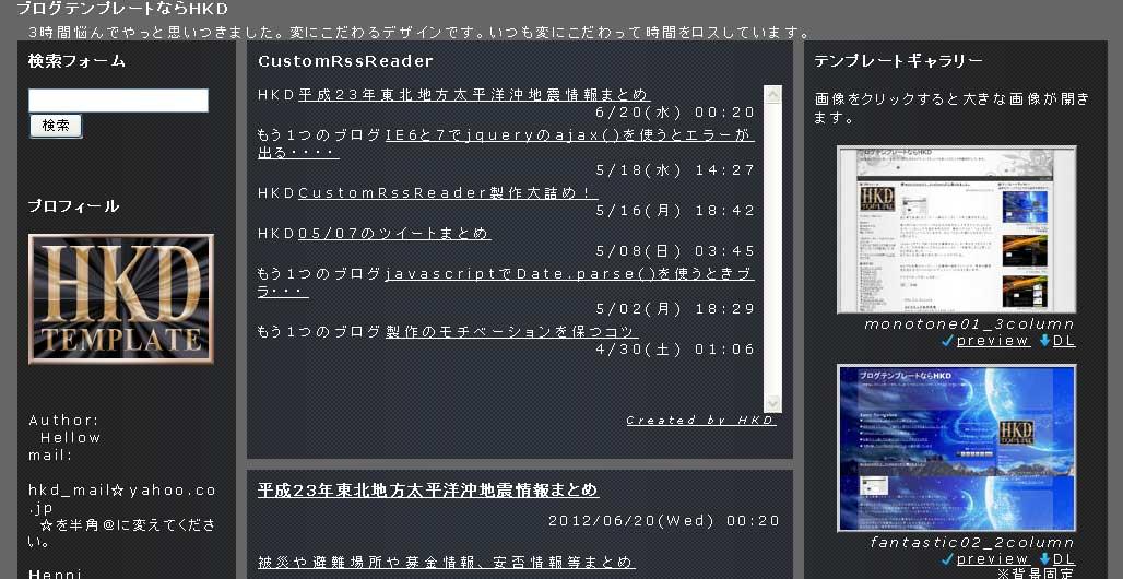 sample_01tuika_02.jpg