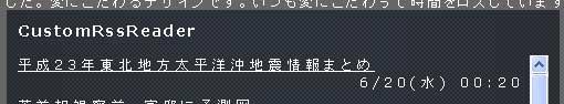 sample_02naniwo_01.jpg