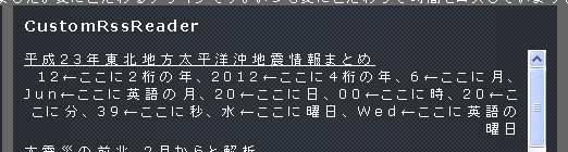 sample_06date_02.jpg