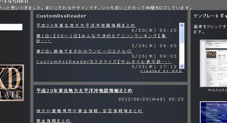 sample_09takasa_02.jpg