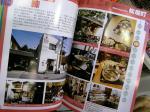 bookstore-tanirokucafe.jpg