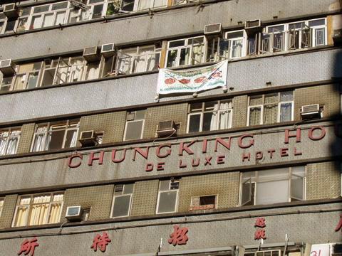 chongking hotel