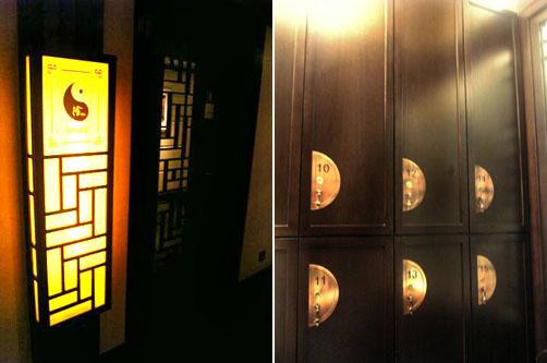 chuan-dressroom.jpg