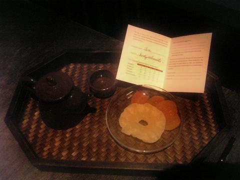 chuan-tea.jpg