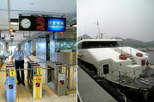 lamma-ferry.jpg