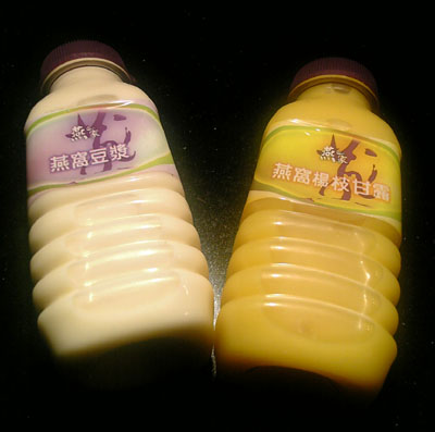 milk2.jpg