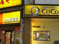 1001渋谷06a