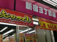 1001新宿05a
