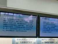 1002羽田06a