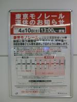 1002羽田04a