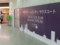 1003東京駅15a