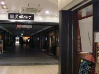 1003東京駅06a
