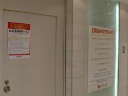 1003東京駅10a