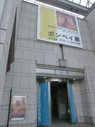 1003美術館11a