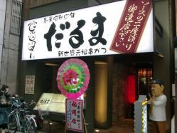 1004大阪駅05a