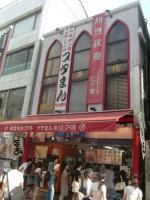 1009中華街01a