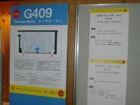 CIMG0179a.jpg