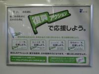 CIMG0183a.jpg