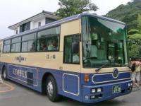 CIMG4647a.jpg