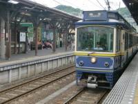 CIMG4648a.jpg