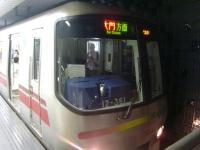 CIMG4808a.jpg