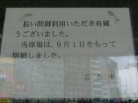 CIMG5982a.jpg