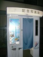 CIMG6660a.jpg