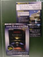 CIMG7794a.jpg