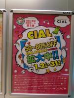 CIMG8881a.jpg