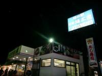 CIMG9256a.jpg