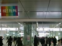 CIMG9465a.jpg