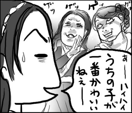 0109tadasuke