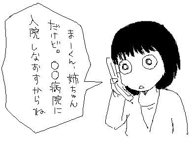 0204seikei
