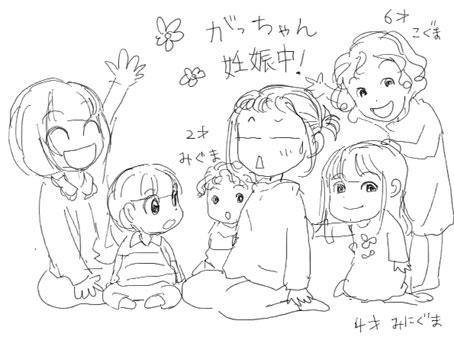 0322shiguma
