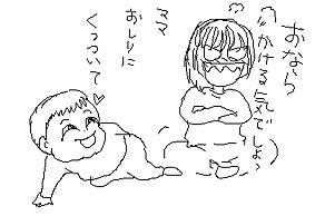 0501onara1