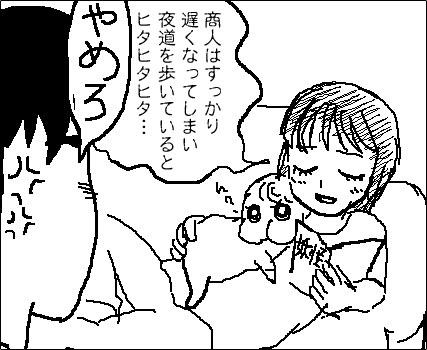 0906yomikikase