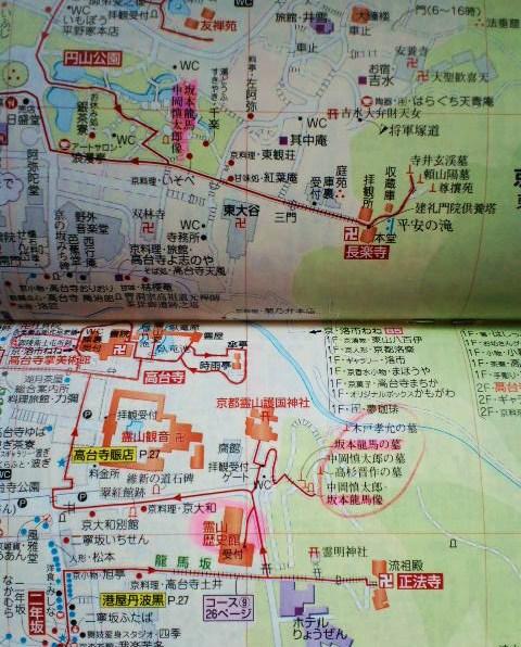 東山の地図