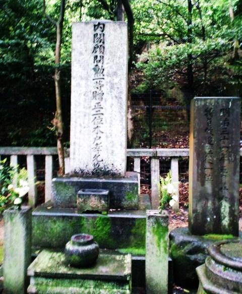 木戸孝允の墓