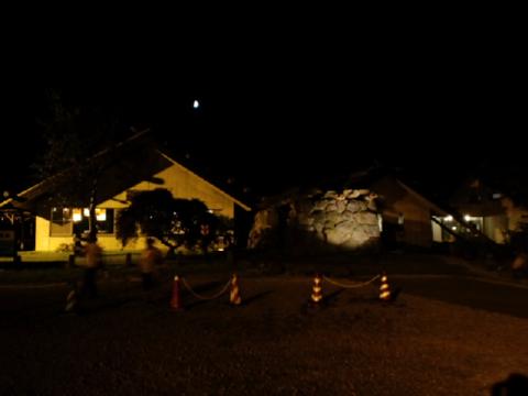 流山温泉夜景